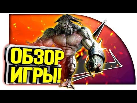 видео: paragon - ПЕРВЫЙ ВЗГЛЯД И ОБЗОР ОТ ШИМОРО!