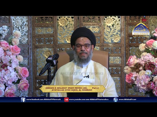 Jashan Wiladat Imam Mehdi as I Ayatullah Syed Aqeel Al Gharavi I Part 2 I 09 04 2020 islamic tv channel