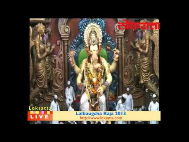 Lalbaugcha Raja Live 2013 Travel Video