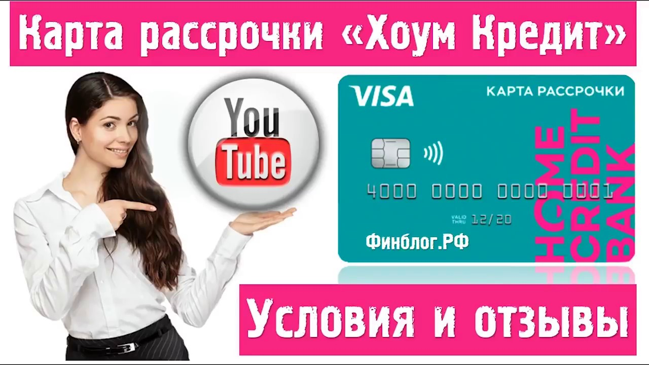 кредиты через агента