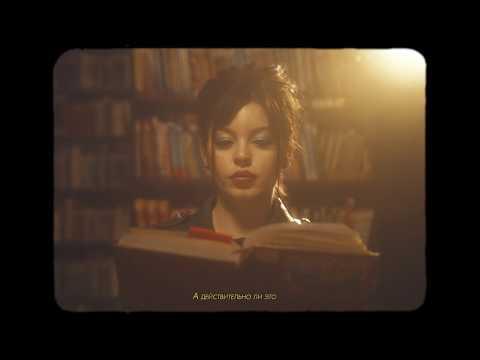 Смотреть клип Рем Дигга - Тюльпан