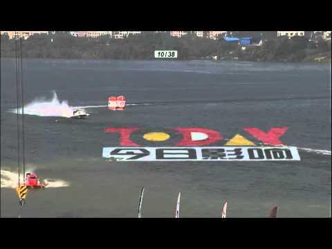 UIM F1 World Championship - Liuzhou China 2012