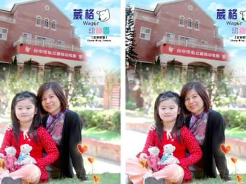 Kindergarten Graduation Yearbook TAIWAN Wagor STYLE