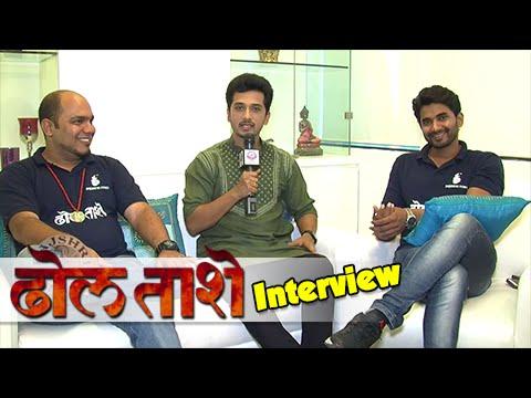Exclusive: Dhol Taashe Team in Rajshri Marathi's Office - Abhijeet Khandkekar - Marathi Movie