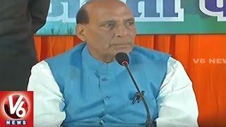BJP Will Make UP A Sarvottam Pradesh, Says Home Minister Rajnath Singh   V6 News