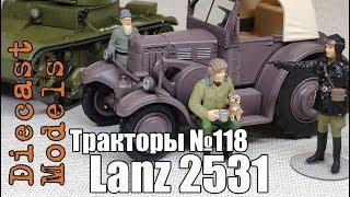Трактор Lanz 2531 масштабна модель 1/43, журналка ТРАКТОРИ №118 #lanz #модель #wow