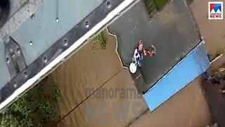 ചാലക്കുടിയിൽ സ്ഥിതിഗതികൾ സങ്കീർണം   Kerala Floods