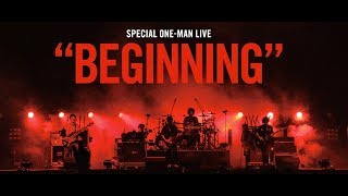 Nothing's Carved In Stone「Beginning」Official Live Video