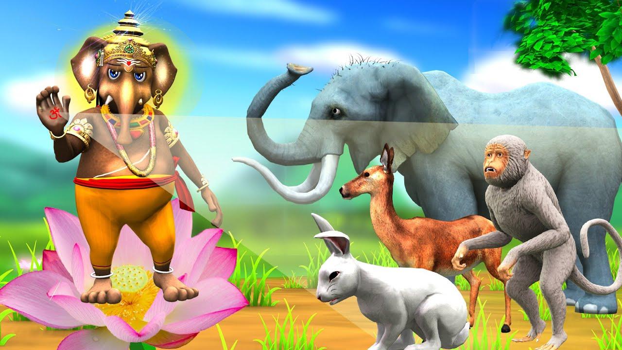 बाल गणेश पशु बचाव Bal Ganesh Animals Rescue Hindi Kahaniya हिंदी कहनिया 3D Animated Stories in Hindi