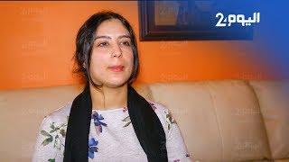 عفاف برناني في أول خروج لها: السجن لا يرعبني..وهو أهون علي من شهادة الزُّور وظلم بوعشرين