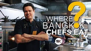 Where Bangkok Chefs Eat Episode 2: 100 Mahaseth [brought To You By Singha]