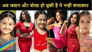 Famous TV Child Actresses Then and Now