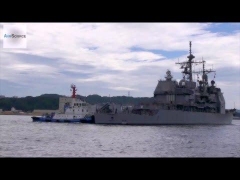 Ticonderoga-class Guided Missile Cruiser USS Shiloh at Sasebo, Nagasaki (2014)