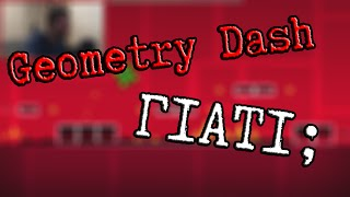 Game Comedy - ΓΙΑΤΙ; (Geometry Dash)