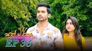 Sath Warsha   Episode 36 - (2021-06-21)   ITN Thumbnail