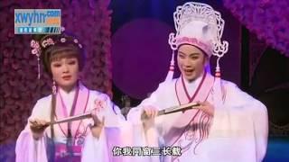 Repeat youtube video Teochew Opera 广东潮剧院小百花潮剧团 - 林燕云,陈洁 :梁祝(全剧)
