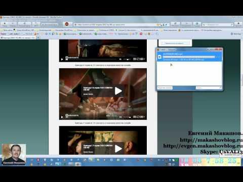 DownloadHelper -- хитрое дополнение Mozilla..mp4