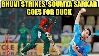 ICC Champions Trophy : India strikes first, Soumya Sarkar goes for duck   Oneindia News