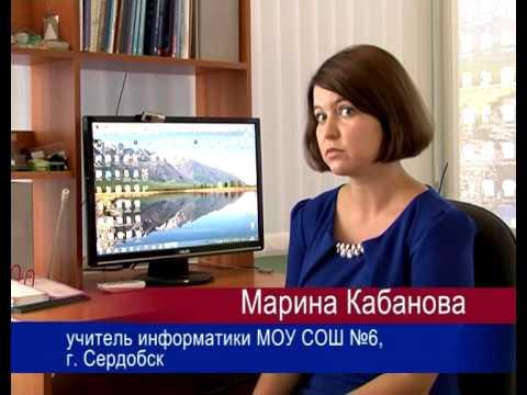 МОУ СОШ № 6 г. Сердобск