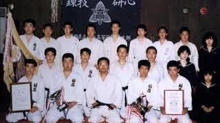 静岡県立稲取高校(1977年~1990年)