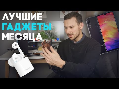 Xiaomi Redmi Note 7 / Порвал всех в Январе 2019?