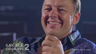 «Нетиевский — мотор нашей команды»: «Уральские пельмени» высказались о бывшем директоре