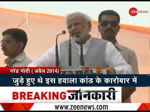 Watch: PM Modi's statement on Moin Qureshi during 2014 Lok Sabha election campaign