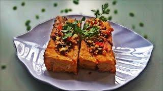 Đậu Hũ Chiên Sả Ớt - fry tofu with lemongrass and chilli