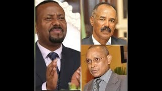 Asmara show ኩልኻትኩም ኤርትራውያን ንኢሱ ናብ መቐለ ክኸይድ ኣብ ጸሎትኩም ዘክርዎ Eritrean tal show 2019