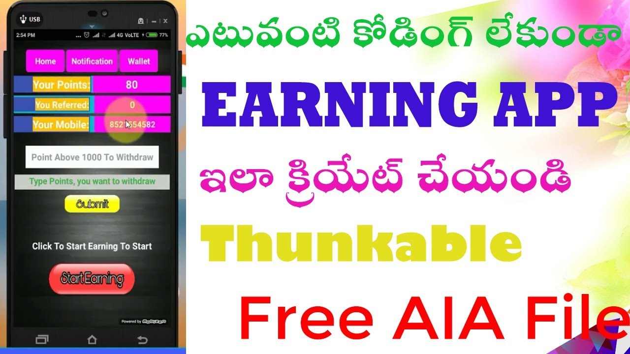 earn money apps 2019 thunkable earning app with aia project file free in 8026
