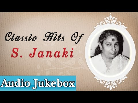 Best Songs of S. Janaki Jukebox | Classic Hits Collection | Super Hit Kannada Film Songs