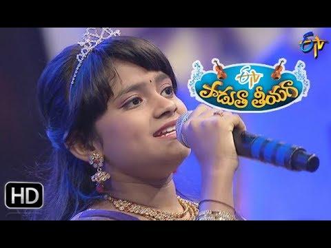 Nelaraja Itu Choodara Song | Jaahnavi Performance | Padutha Theeyaga |15th October 2017 | ETV Telugu