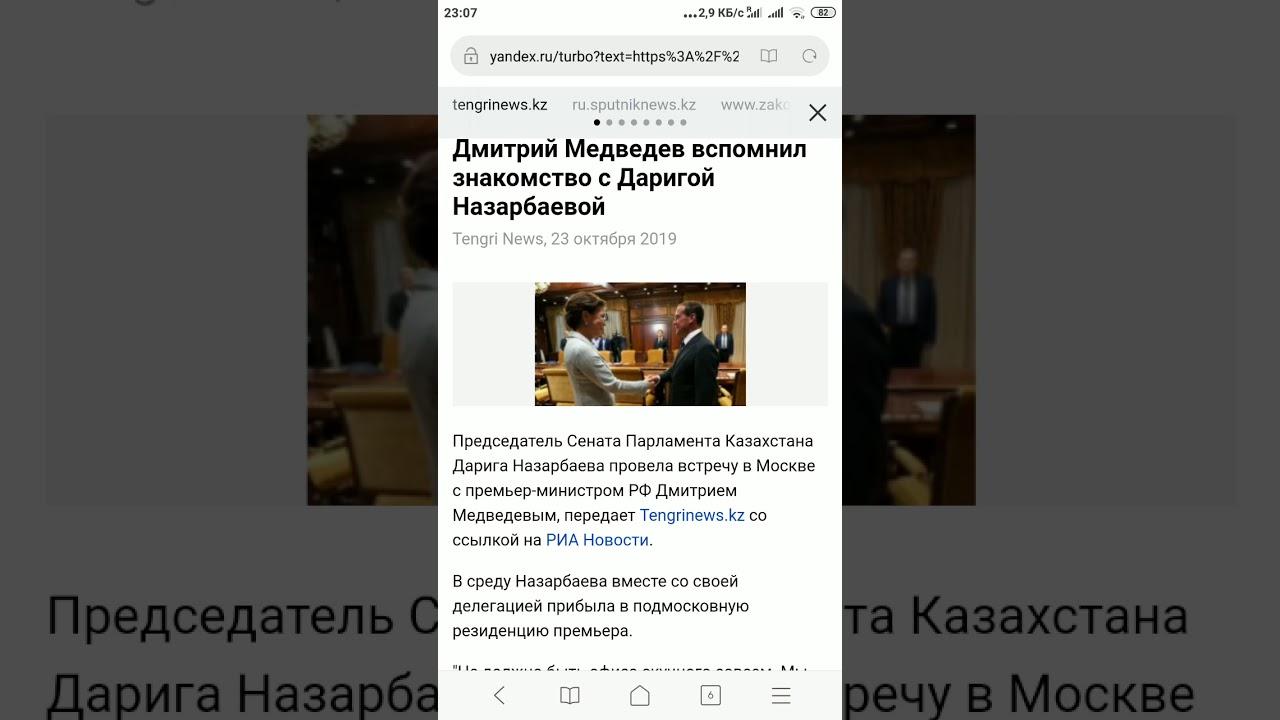 Отношения РФ и РК. устроили людям миграционный кризис и перепалки жирика абляза, вот и все отношения