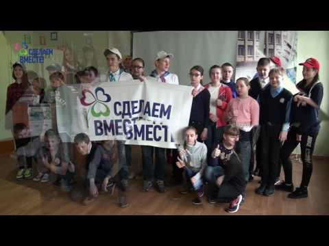 """Акция """"Сделаем ВМЕСТЕ!""""Нововоронеж СОШ №2"""