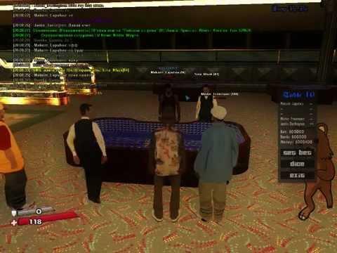 Система игры в казино samp-rp.ru удлинитель-рулетка 7 метров