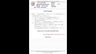 Study Function Log Preparing for Bac2 VDO1