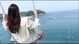 Trip to Yeosu 🏖 رحلة إلى يوسو