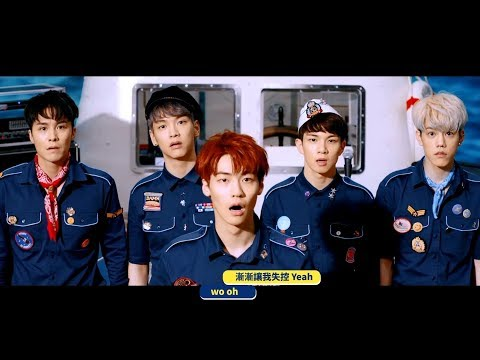 N.Flying - 遇見真愛(The Real)  (華納official HD 高畫質官方中字版)