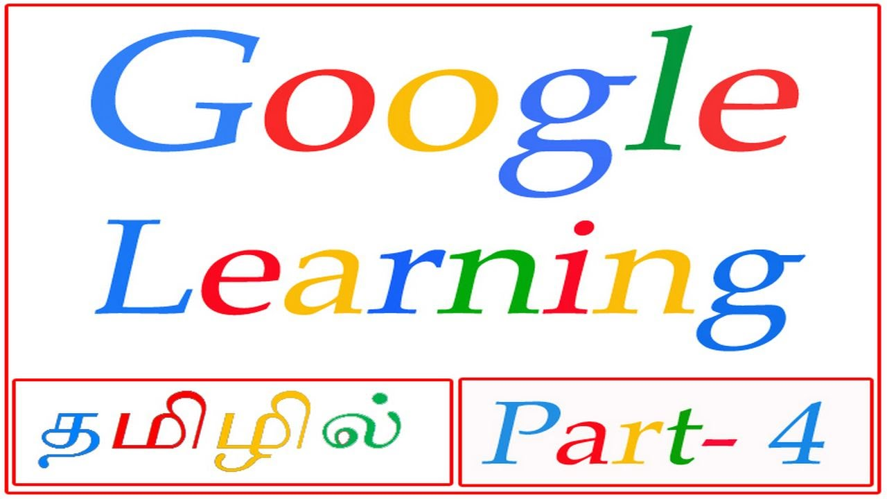 Google tutorials in tamil 04 find everything place in the world google tutorials in tamil 04 find everything place in the world map gumiabroncs Image collections