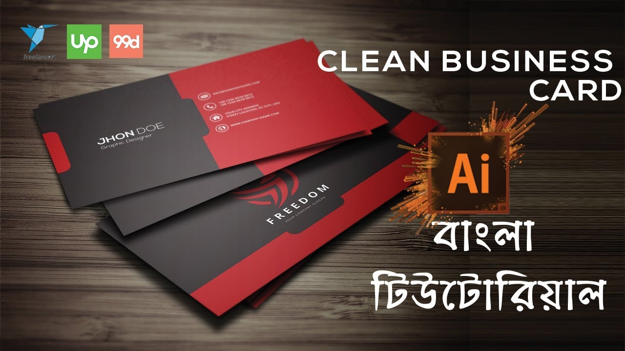 Nice how to make a business card in illustrator component business how to make a visiting card bangla illustrator cs6 tutorial youtube reheart Image collections