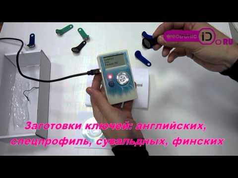 видео: tmd-5rf Дубликатор домофонных ключей, брелоков, карт доступа www.el-id.ru