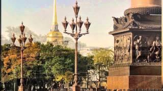 Санкт Петербург. Ночь и тишина данная навек ...........