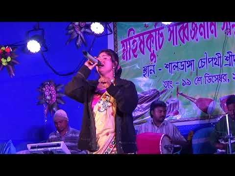 করুন কন্ঠে লতিকা অধিকারীর একটি সুন্দর ভাওয়াইয়া গান | Rista TV Local Channel |