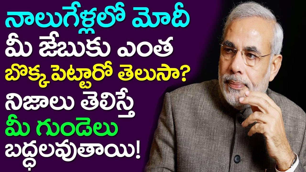 Extra Ordinary Article On Narendra Modi 4 Year Rule| Take One Media| India| 2019 Lok Sabha Elections