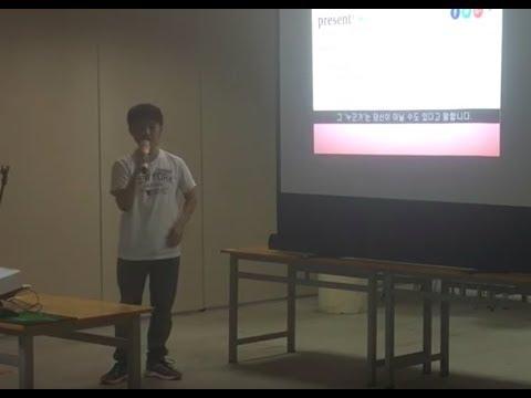 The Best Present | Seok Hoon Jeong | TEDxKISHCMC