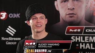 """Алексей Махно: """"Колокола в голове звенят, ну и соперник после моих ударов присаживался"""""""