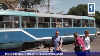 Keng ko'lamli Tiraspol maydoni rekonstruksiya qilish boshlanadi