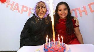 حفلة عيد ميلاد جدة شفا ! !Grandma 's birthday party