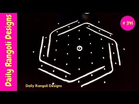 #341 easy sikku kolam designs with 7dots *simple melika muggulu *latest beautiful rangoli pattern