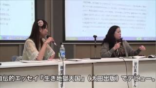 第27回マガ9学校「オッサン政治にもの申す!全日本おばちゃん党、登場」
